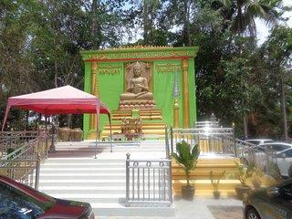 Wat Nong Ta Khan