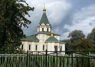 Chapel of Our Lady of Kazan