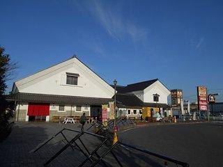 Michi-no-Eki Sakai
