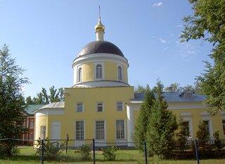 Trinity Temple
