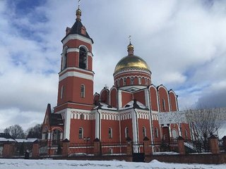 Holy Trinity Temple