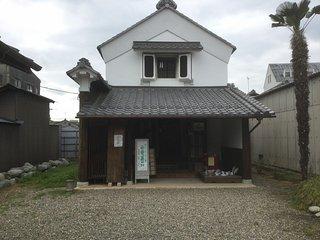 Town Station Sugiyama Deai Tei Station (Sugiyama Historic Residence)
