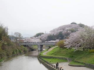 Mimuroyama