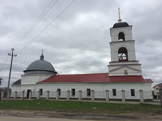 Church in the Name of St. Nicholas of Myra