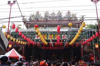 Bei Dou Dian An Temple