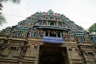 Sangameswarar Temple
