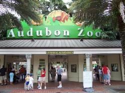 奧德邦動物園