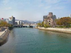 Mémorial de la paix d'Hiroshima