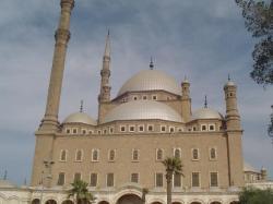 Ciudadela (al-Qalaa)