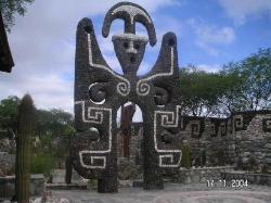 Museo de la Pachamama
