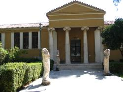 Archaeological Museum of Sparta