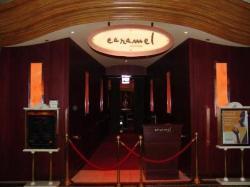 卡拉梅尔酒吧