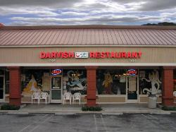 Darvish Restaurant