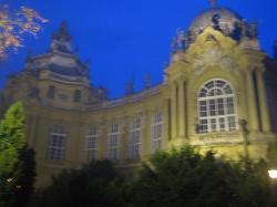 Hungarian Agricultural Museum (Magyar Mezogazdasagi Muzeum)