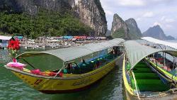 Sea gypsy boats