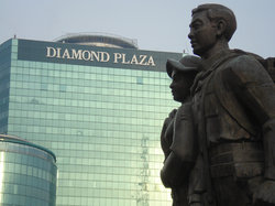 ‪Diamond Plaza‬