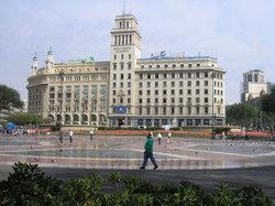 Plaça de Catalunya (Plaza de Cataluña)