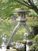 Kenroku-en (17219103)
