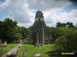 Tikal Museum / Museo Sylvanus G. Morley
