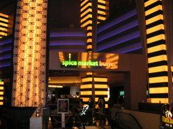 Spice Market Buffet
