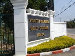 Santisuk Lang Xang Golf Club