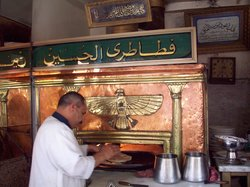 Egyptian Pancake House