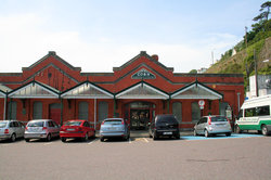 Cobh Heritage Centre