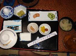 Hotel Araki Annex