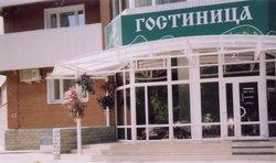 Malachite 2000 Hotel