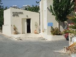 Ourania apartment front door