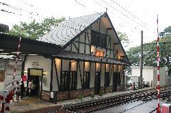 Miyanoshita Station