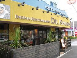 Dil Khush
