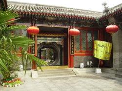 Fangshan Restaurant (Beihai)