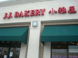 JJ Bakery