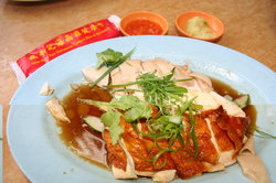 Wee Nam Kee Hainanese Chicken Rice Restaurant