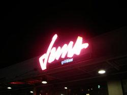 Jams Bar & Grille