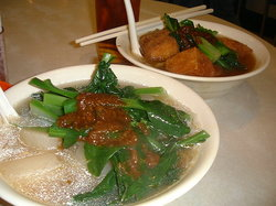Really Good Noodle & Congee Restaurant