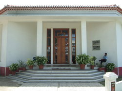 ‪The Archives & Museum of East Timorese Resistance‬