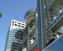 Fuji TV Odaiba