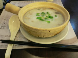 Heart Congee Restaurant