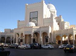 Tripoli District