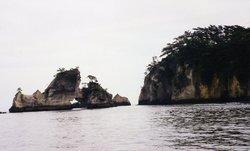 Sagakei Cliff Pleasure Boat