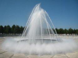 Le parc Moerenuma