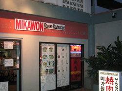 Mikawon
