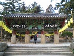 Beomeosa-templet