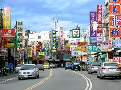 Kenting main street at day, Pingtung County (19204364)