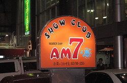 Show Am 7