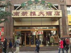ShangHai XinYa Yue CaiGuan (NanJing East Road)