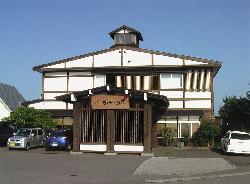 Kagariya
