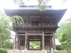 Keitokuin